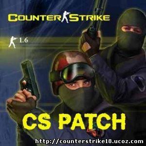 Скачать патч cs16patch_v21_full для Counter Strike. Год - 2011.